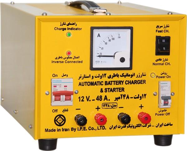 دستگاه شارژر باطری ماشین و استارتر صنعتی مدل ۱۲۴۸